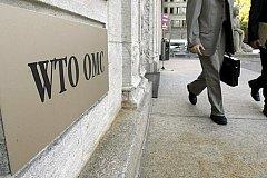 Пошлины США заставили Россию и Китай пожаловаться в ВТО