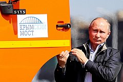 Путин дал старт автомобильному движению по Крымскому мосту