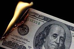 Россия снова увеличила вложения в госдолг США