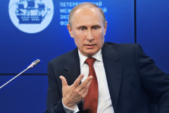 Путин: Россия результатам расследования не доверяет