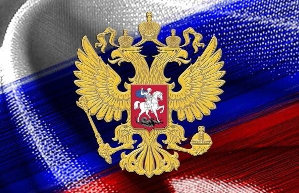 Россия запомнит новые санкции США накануне Дня России фото 2