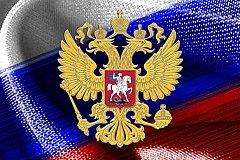 Россия запомнит новые санкции США накануне Дня России