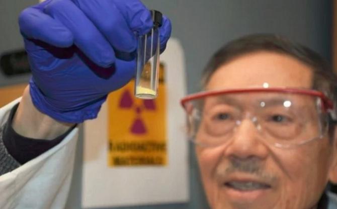Ученые США научились получать уран из морской воды фото 2