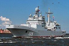 В состав ВМФ России принят большой десантный корабль «Иван Грен»