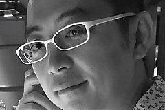Японский блогер поплатился жизнью за свои слова