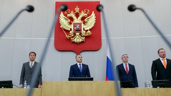 Депутаты Госдумы дали старт изменению пенсионной системы фото 2