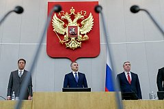 Депутаты Госдумы дали старт изменению пенсионной системы