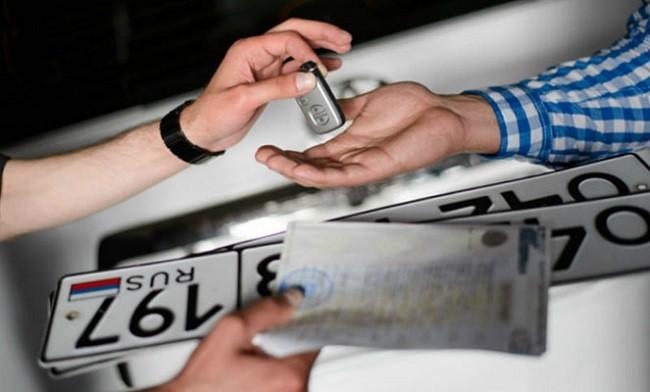 Для регистрации авто в ГИБДД приезжать не надо фото 2
