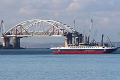 Россия наказана за Крымский мост