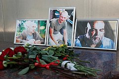 Убитых в Африке журналистов не пытали