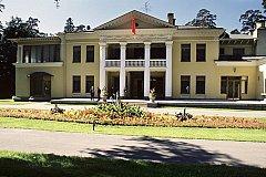 При реконструкции путинской резиденции похищены миллионы рублей