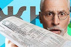 В России услуги ЖКХ в 5 раз обогнали инфляцию