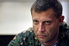 В Донецке убит лидер ДНР Александр Захарченко