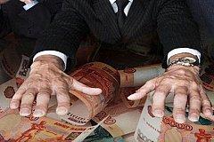 На пенсии денег нет, а это что? Бюджет захлёбывается от триллионов, а вы — «держитесь там»