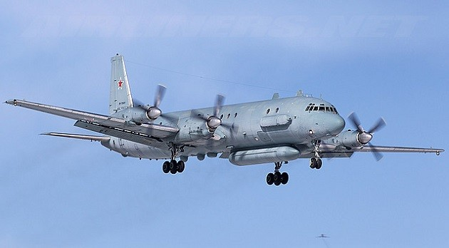 Ил-20 ВКС РФ