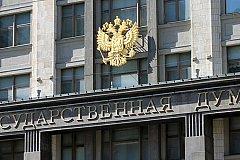 Конфискованные у коррупционеров деньги хотят направлять в ПФР