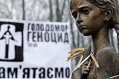 Украинский голодомор сенат США признал геноцидом