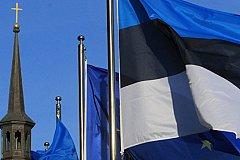 Эстония оценивает ущерб от «советской оккупации»
