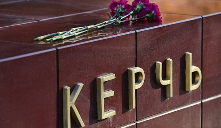 Туманные детали керченского кошмара: раскроется ли «межстрочье» официальных ресурсов?