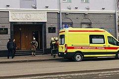 Взрыв в здании УФСБ по Архангельской области. Есть погибший и раненные