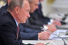 Путин заявил об экономическом подъеме России