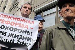 «Семь нот» протеста