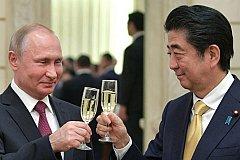 Зачем Путин хочет разместить на Курилах ракеты США?