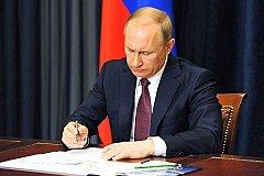 Президент России подписал закон о налоговом режиме для самозанятых