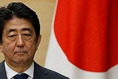 Япония согласна на часть Курильских островов
