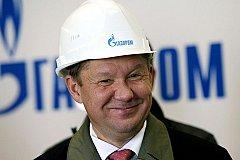 У Миллера обнаружили квартиру за миллиард рублей. И что?