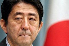 Из-за визита чиновников на Курилы Япония выразила протест России