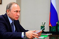 Президент подписал закон о доиндексации пенсии