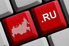Чем грозит принятие закона о суверенном Рунете? Полная Цензура?