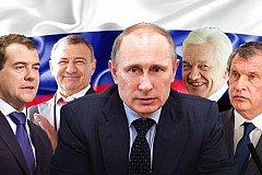 В ближайшем окружении Путина работает агент ЦРУ