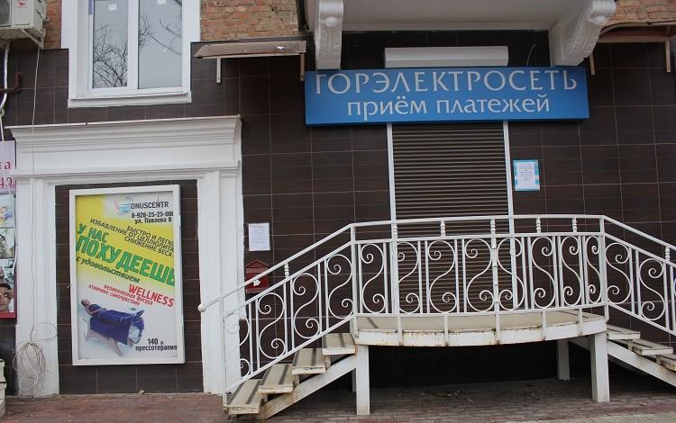 О пользе верёвки в современной России фото 4