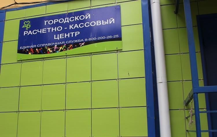 О пользе верёвки в современной России фото 3