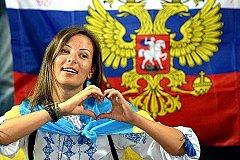 Опрос: Украинцы за прекращение русофобии