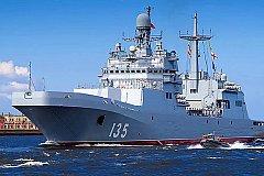 Состав ВМФ РФ пополнят два новых десантных корабля