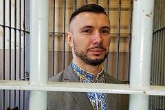 Зеленский требует вернуть на Украину осужденного в Италии украинского нацгвардейца