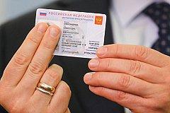 У россиян скоро появятся пластиковые паспорта
