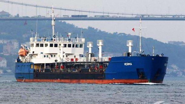 Украинская спецслужба задержала российский танкер
