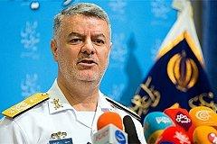 России и Иран проведут совместные военно-морские учения