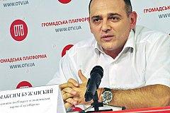 Депутат Рады считает тех, кто за отмену Дня Победы, дебилами
