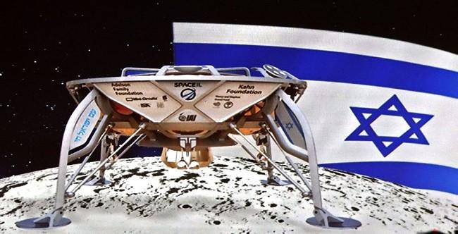 Лунная афера США, израильский зонд на Луне, Голанские высоты и Иерусалим фото 2
