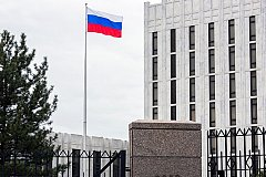 США не останавливает поток русофобии и лжи вокруг событий 2008 года
