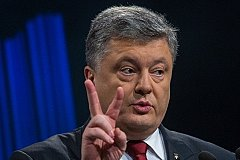Порошенко украл и вывел из Украины восемь миллиардов долларов