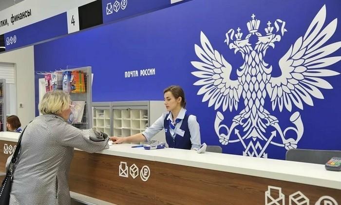 «Почта России» хочет сделать свои отделения магазинами и просит 85 млрд из бюджета фото 2