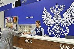 «Почта России» хочет сделать свои отделения магазинами и просит 85 млрд из бюджета