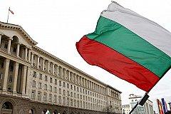 Болгария не хочет считать освобождением Европы борьбу СССР с нацизмом