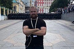 Демушкин о кредите доверия граждан России к партии власти
